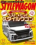 STYLE WAGON 2015年11月号-電子書籍