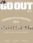 OUTDOOR STYLE GO OUT 2014年8月号 Vol.58-電子書籍
