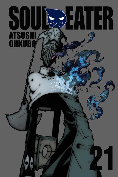 Soul Eater, Vol. 21拡大写真