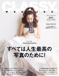 CLASSY. Wedding 2017年春夏号