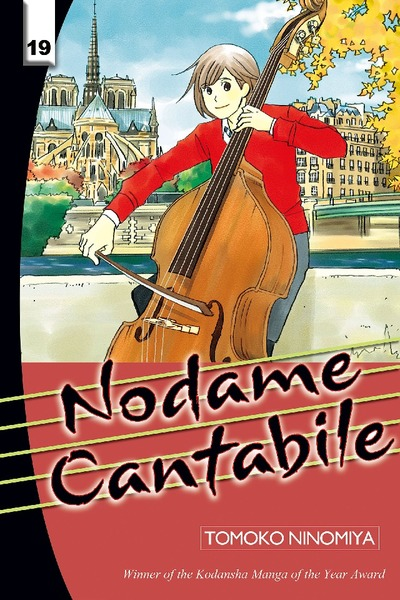 Nodame Cantabile Volume 19