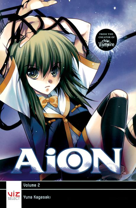 AiON, Vol. 2拡大写真