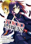 TOKYO RAVENS 7-電子書籍