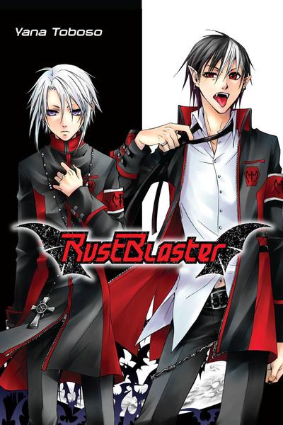 RustBlaster-電子書籍