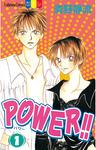 POWER!!(1)-電子書籍