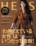 HERS(ハーズ) 2016年 10月号-電子書籍