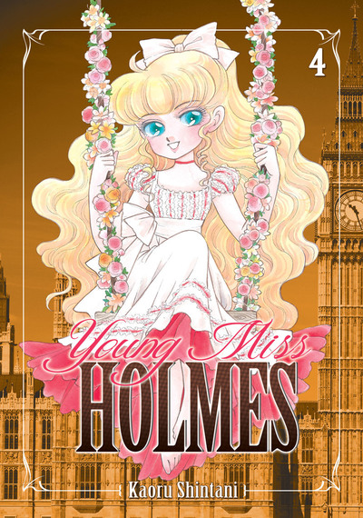 Young Miss Holmes Vol. 4-電子書籍