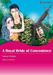 A Royal Bride of Convenience-電子書籍
