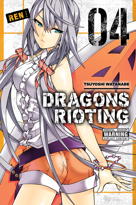 Dragons Rioting, Vol. 4拡大写真