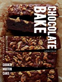 CHOCOLATE BAKE