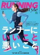 Running Styleシリーズ