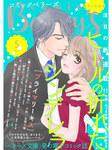 comic Berry's vol.5-電子書籍