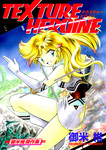TEXTURE HEROINE-電子書籍