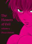 The Flowers of Evil 4-電子書籍