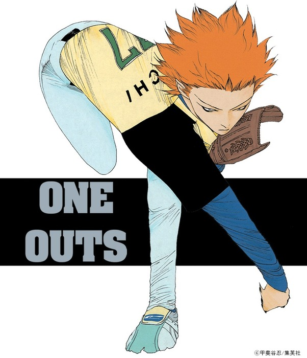 『ONE OUTS 20』きせかえ本棚【購入特典】拡大写真