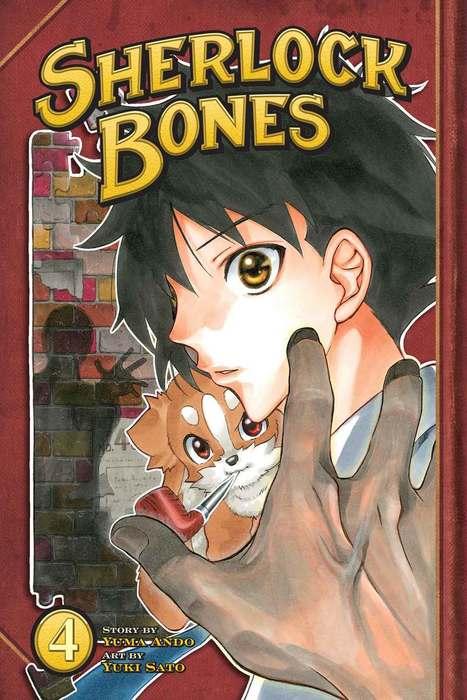 Sherlock Bones 4拡大写真