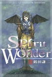 Spirit of Wonder-電子書籍