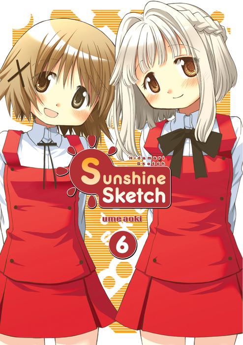 Sunshine Sketch, Vol. 6拡大写真