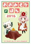おおみそかのほん2016-電子書籍