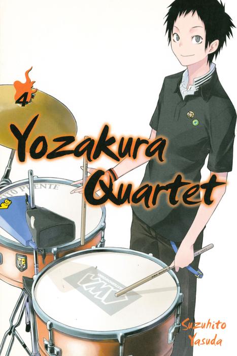 Yozakura Quartet 4拡大写真