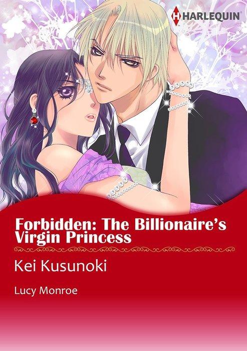Forbidden: The Billionaire's Virgin Princess拡大写真