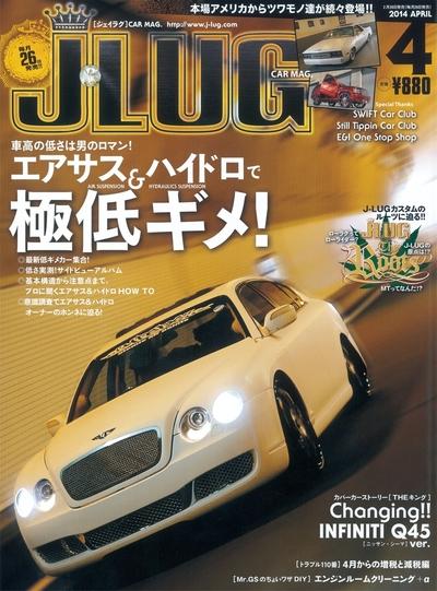 J-LUG 2014年4月号-電子書籍