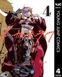 ノー・ガンズ・ライフ 4-電子書籍