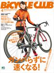 BiCYCLE CLUB 2017年4月号 No.384-電子書籍
