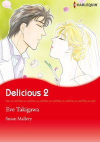 Delicious 2-電子書籍