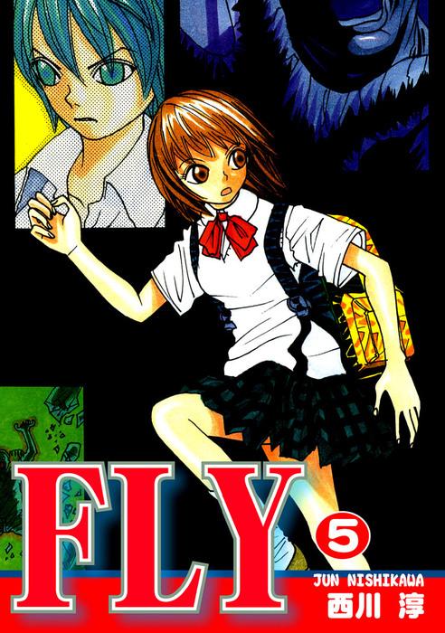 FLY(5)拡大写真