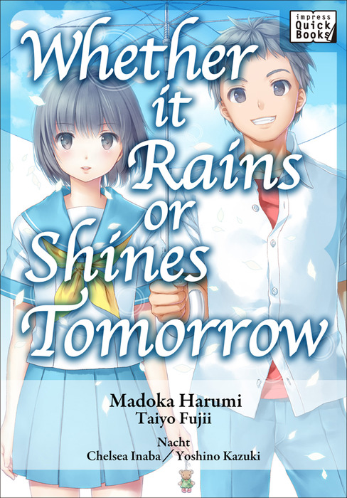 Whether It Rains or Shines Tomorrow拡大写真
