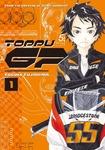 Toppu GP Volume 1-電子書籍