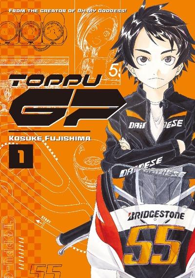 Toppu GP Volume 1