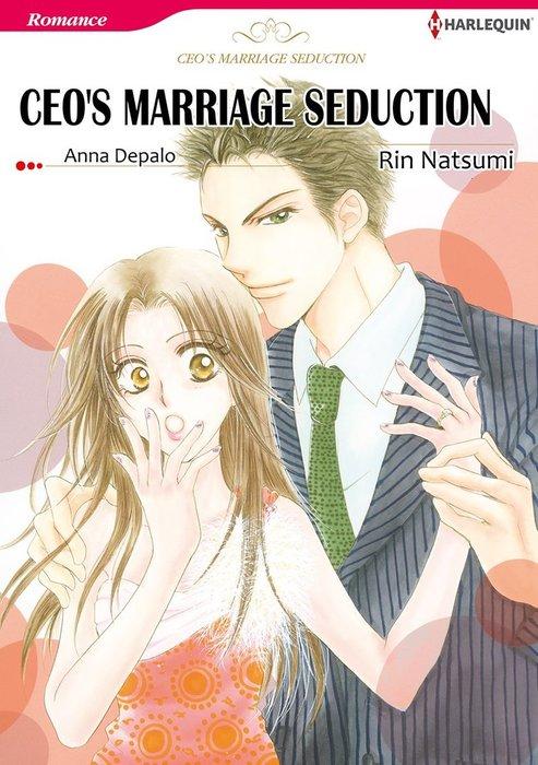CEO'S MARRIAGE SEDUCTION-電子書籍-拡大画像