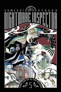Nightmare Inspector: Yumekui Kenbun, Vol. 5-電子書籍