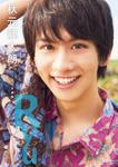秋元龍太朗ファースト写真集 Ryu ~僕の旅路~-電子書籍