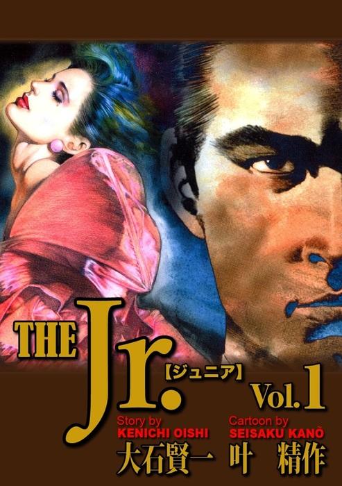 The Jr(1)拡大写真