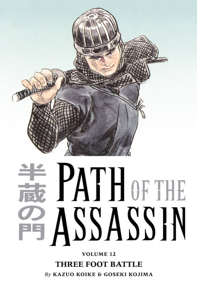 Path of the Assassin Volume 12: Three Foot Battle??-電子書籍