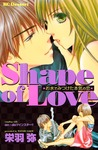 Shape of Love-電子書籍