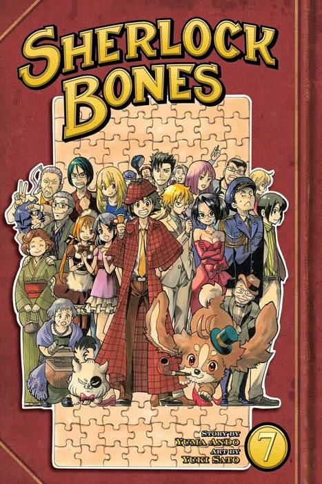 Sherlock Bones 7拡大写真
