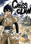 CROSS CLAW-電子書籍