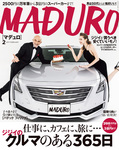 MADURO(マデュロ)2017年2月号-電子書籍