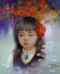芥子の庭-電子書籍