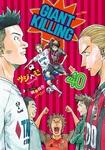 GIANT KILLING(40)-電子書籍