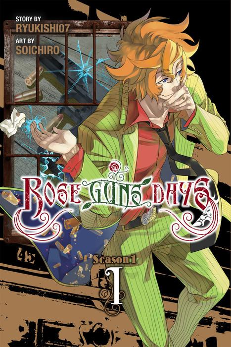 Rose Guns Days Season 1, Vol. 1拡大写真