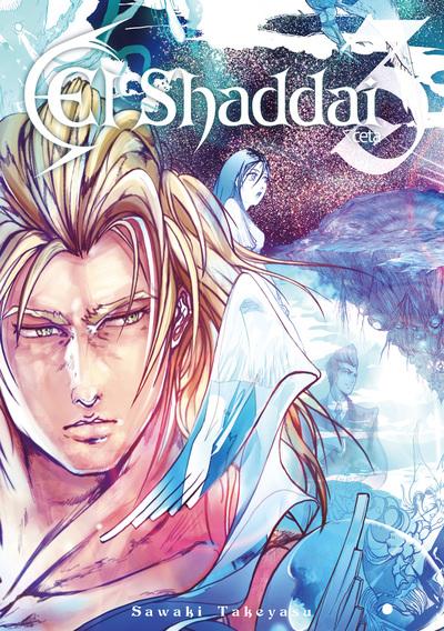 El Shaddai ceta 3巻-電子書籍