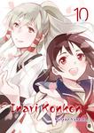 Inari Konkon 10-電子書籍