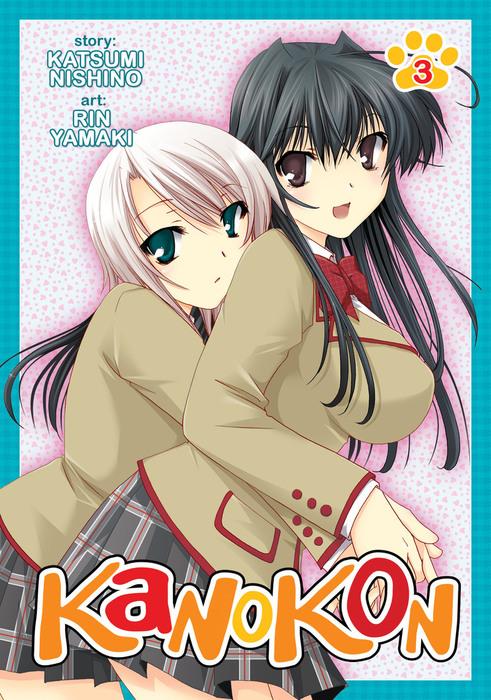 Kanokon Vol. 3拡大写真