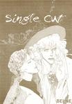SingleCut-電子書籍
