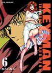 KEYMAN(6)-電子書籍